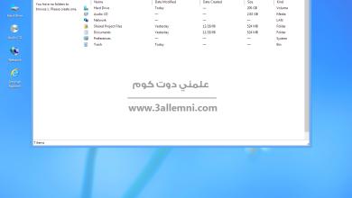 تجربة Windows 8.1 اونلاين 1