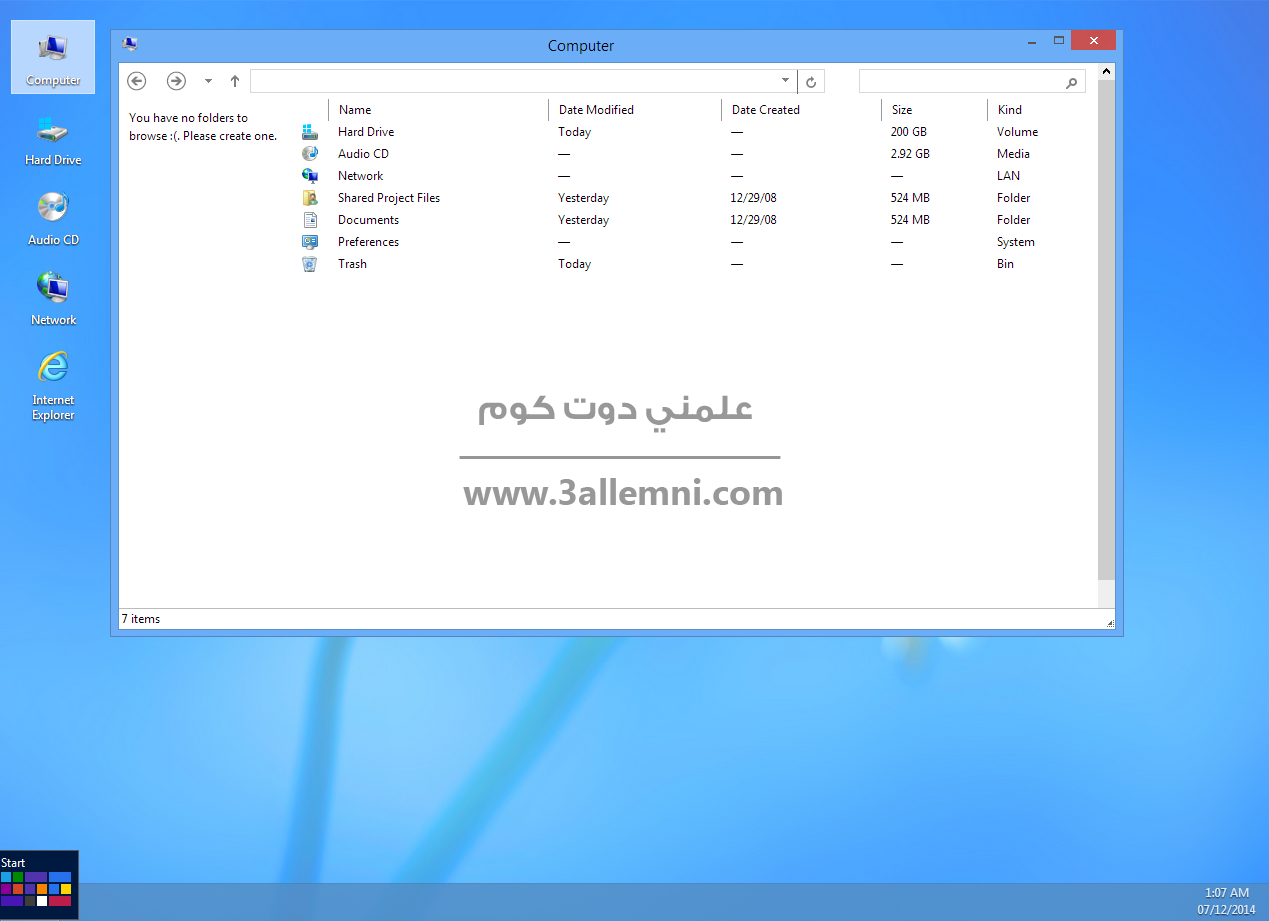 Photo of تجربة Windows 8.1 اونلاين