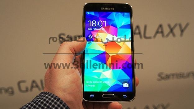 """كيفيه حذف """"My Magazine"""" من الشاشه الرئيسيه لهاتف Samsung Galaxy S5 1"""