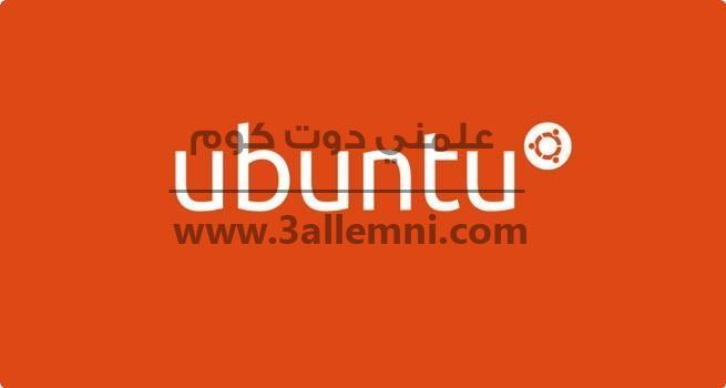 Photo of تشغيل الملفات ذات امتداد mobi على Ubuntu 14.04