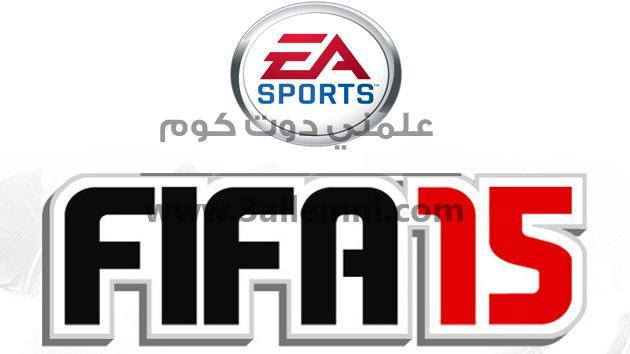 """Photo of تعرف على المواصفات و البرامج اللازمه لتشغيل لعبه فيفا 2015 """"Fifa 2015"""""""