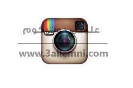 """شرح فتح حسابين انستقرام """"Instagram"""" فى نفس الوقت على الاندرويد"""