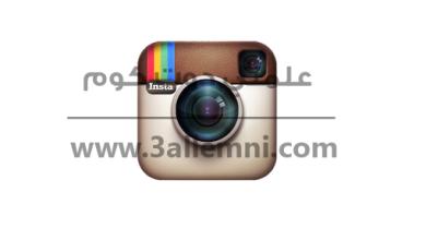 """شرح فتح حسابين انستقرام """"Instagram"""" فى نفس الوقت على الاندرويد 3"""