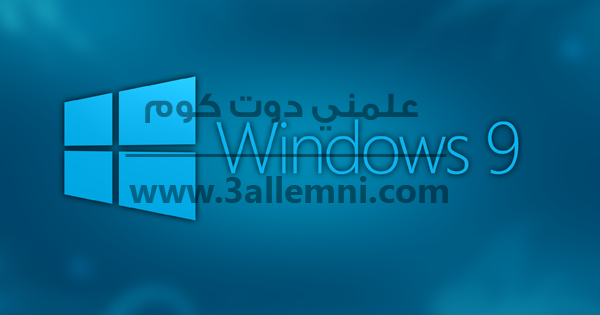 Windows-9-concept-logo