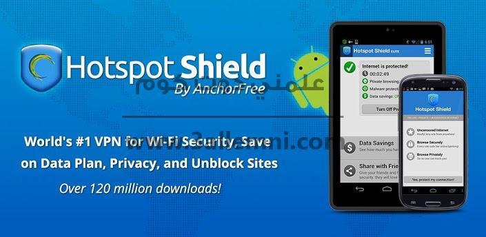 Photo of تحميل افضل برنامج VPN لتشفير اتصالك بالانترنت ومنع التجسس عليك