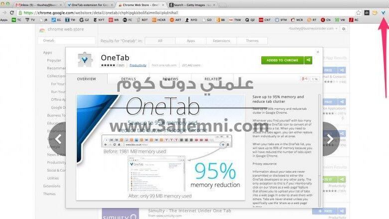 فتح العديد من النوافذ في جوجل كروم وتقليل استهلاك الرام بنسبة 95% 1