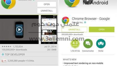 تحميل اخر اصدار من 4.9.13 Google Play بتصميم جديد كليا 3