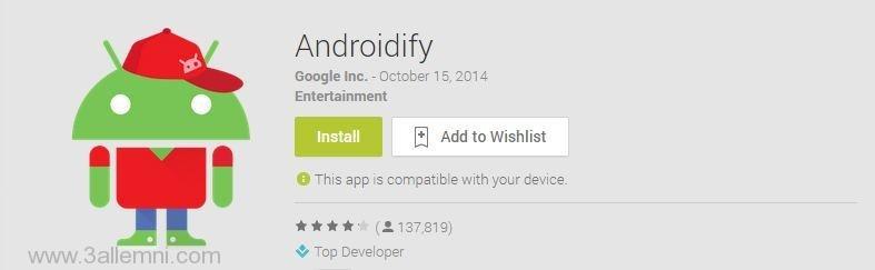 تطبيق_Androidify_لتصميم_شخصيه_اندرويد_خاصه_بك