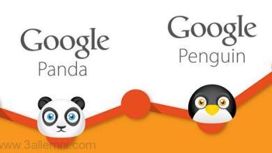 معرفة اذا كان موقعك معاقب من جوجل ام لا