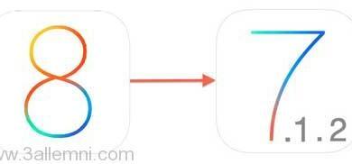 شرح التحويل من نظام iOS 8 الى iOS 7.1.2