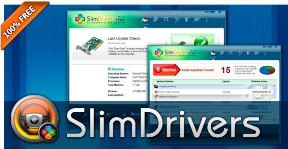 تحديث التعريفات بضغطه واحده - Slimdrivers