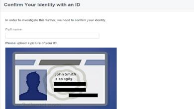 تأكيد حساب الفيس بوك بالبطاقه الشخصيه