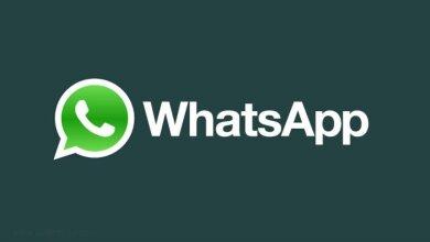 كيفيه إيقاف العلامه الزرقاء فى تطبيق Whatsapp