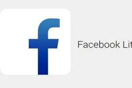 تحميل تطبيق Facebook Lite للهواتف ذات المواصفات المنخفضه