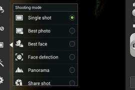 تحسين جودة الكاميرا للـ Note2