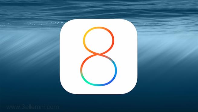 كيفية اخفاء التطبيقات في الايفون iOS 8