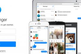 تطبيق المحادثات Messenger الخاص بالفيسبوك اصبح متاحا للويب