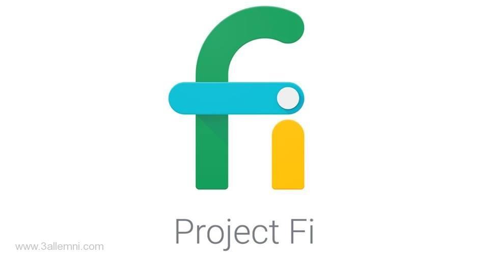 جوجل تطلق شبكه Project Fi الخاصه بها