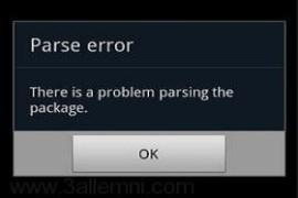 حل مشكله Parse error لهواتف الاندرويد