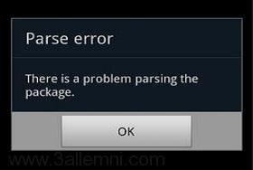 حل مشكله Parse error