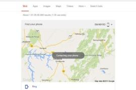طريقه لايجاد هاتفك المفقود عن طريق جوجل