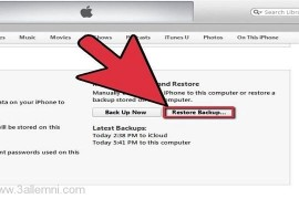 كيفية حذف وازالة الجيلبريك من الايفون