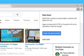 كيفية اضافة اداه Data Saver الى جوجل كروم لجعل التصفح اسرع