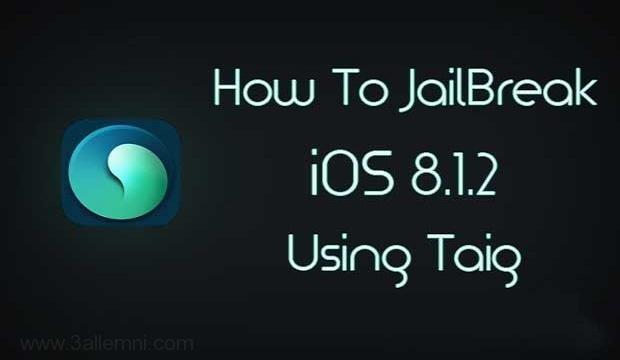 Photo of كيفية عمل jailbreak للايفون 8.1.2