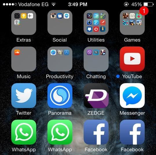 تكرار-التطبيقات-ايفون