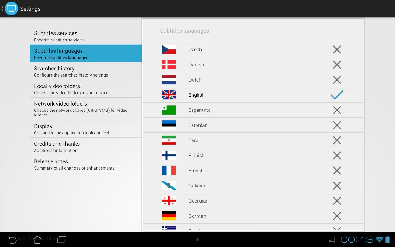 Photo of تطبيق GMT Subtitles لترجمه الافلام على هواتف الاندرويد