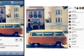 كيفيه تحميل الصور او الفيديو من الانستقرام للاندرويد