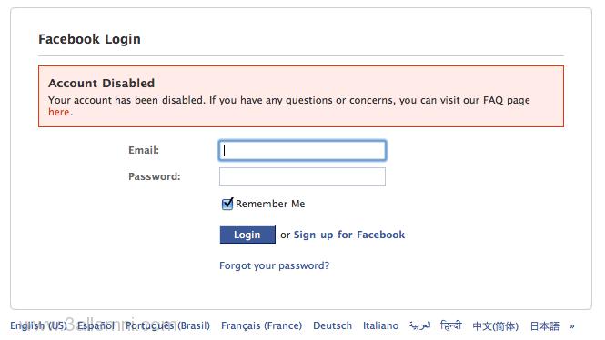 كيفية فتح حساب الفيسبوك المغلق انتهاك