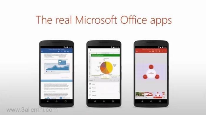 تحميل النسخه الرسميه من Microsoft Office لهواتف الاندرويد