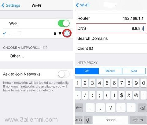تغيير الـ DNS للايفون