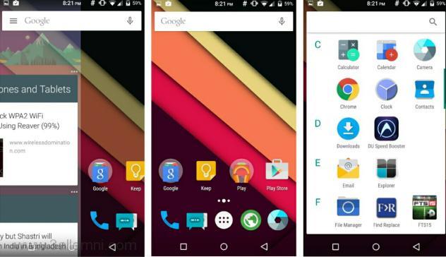 تنزيل و تثبيت لانشر Android M بدون روت