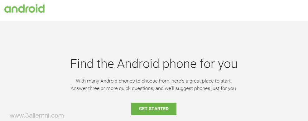 جوجل تطلق اداه تساعدك على اختيار هاتفك 17