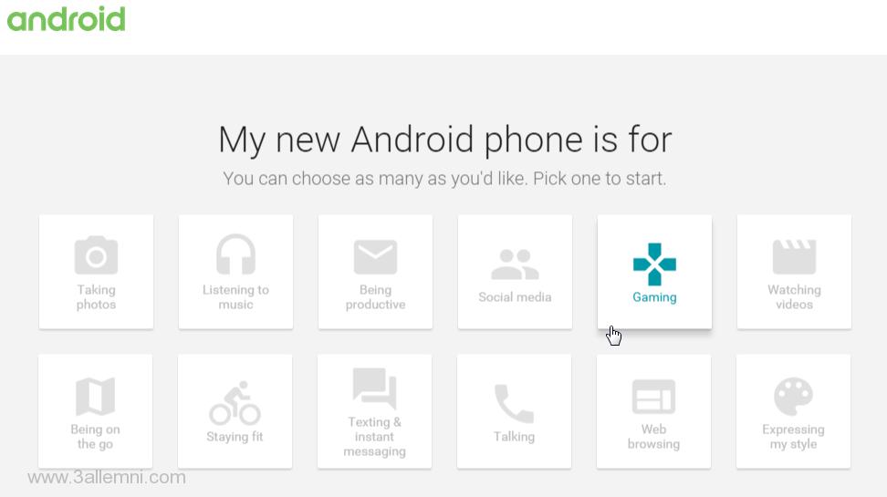 جوجل تطلق اداه تساعدك على اختيار هاتفك 1