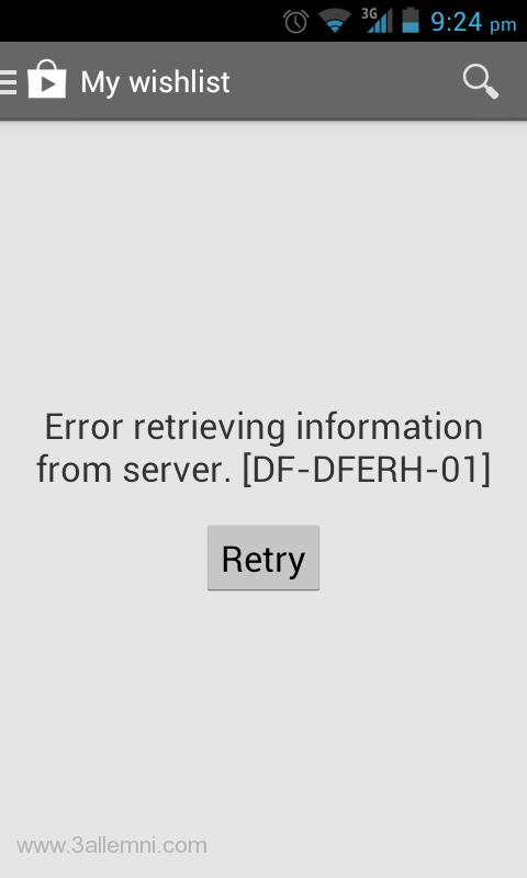 حل خطأ DF-DFERH-01 للاندرويد