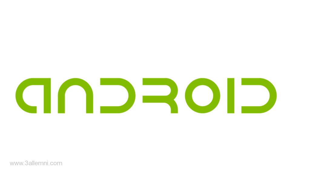 تغيير الـ DNS للاندرويد