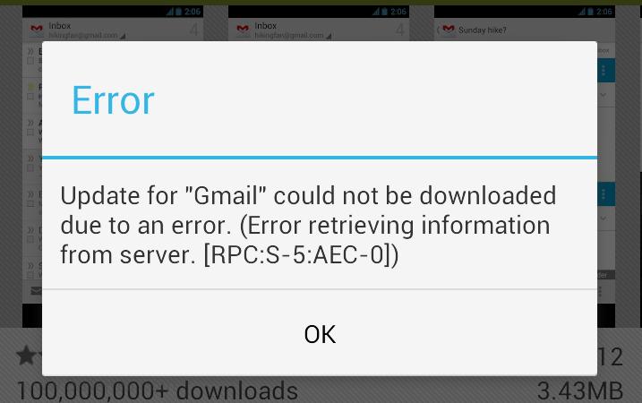 حل مشكله Error Retrieving Information From Server RPC S-5  AEC-0 للاندرويد