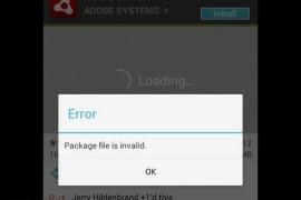 حل مشكله Package File Is Invalid للاندرويد