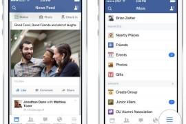 طريقة فتح حسابين فيسبوك علي الايفون