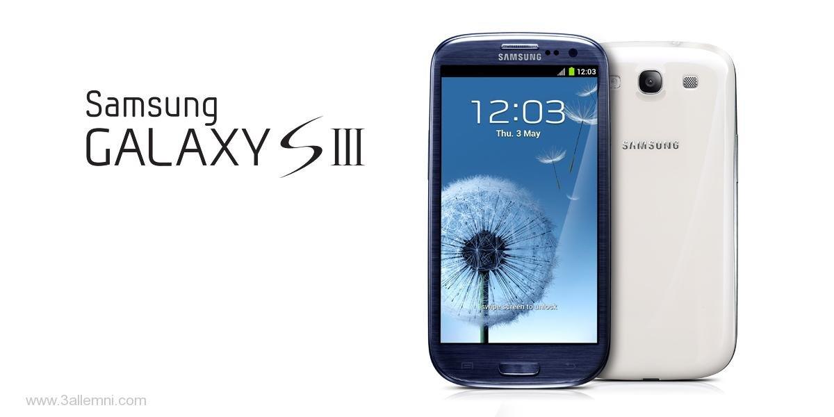 كيفية عمل روت لهاتف Galaxy S3 GT-I9300 3