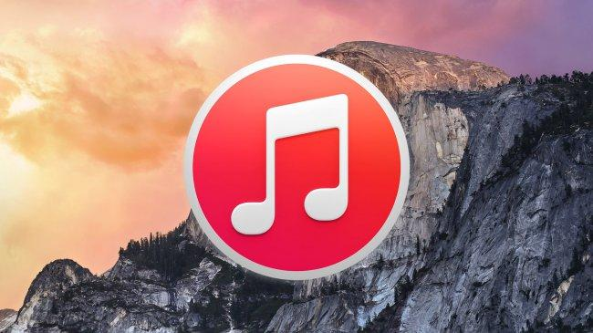 عمل Downgrade لـ iTunes 12.0.1 لعمل الجيلبريك