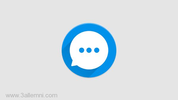تحميل تطبيق True Messenger للاندرويد