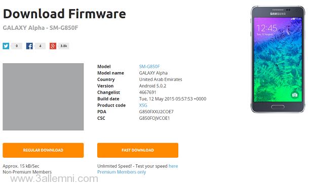 Photo of تحميل روم لولي بوب لـ Samsung Galaxy Alpha 5.0.2