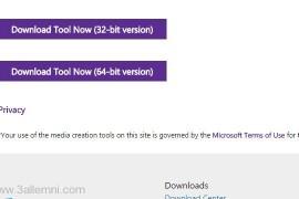 تحميل ويندوز 10 النسخة النهائيه والرسميه