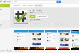 """كيفية التأكد من وجود صلاحيات الروت """"Root """" علي الاندرويد"""
