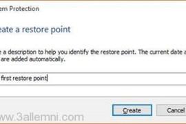 """كيفيه انشاء نقطه استعاده نظام """"Restore Point"""" فى ويندوز 10"""