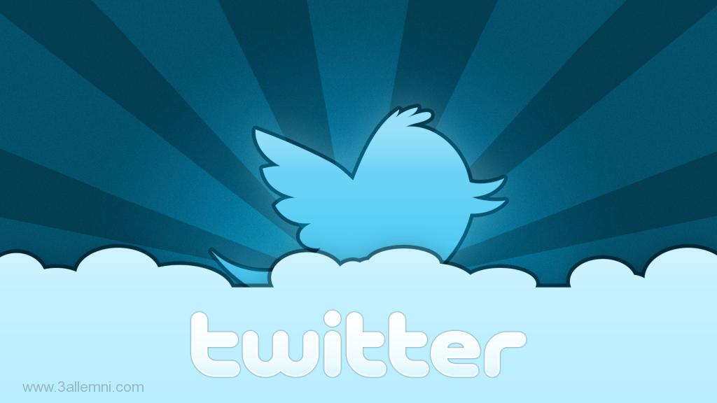 كيفيه تعطيل حساب تويتر مؤقتا